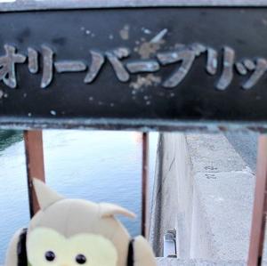 土日の小豆島1/25・26