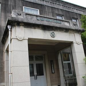 醤の郷現代美術館プレオープン