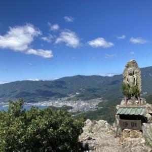 洞雲山から碁石山へ