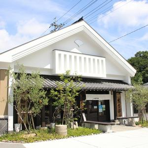 小豆島町ふるさと納税/宝食品・京宝亭