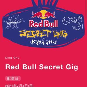 Red Bull Secret Gig オンライン配信