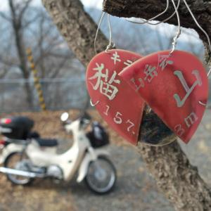 1日でバイク登頂2座制覇 前田山~猫山