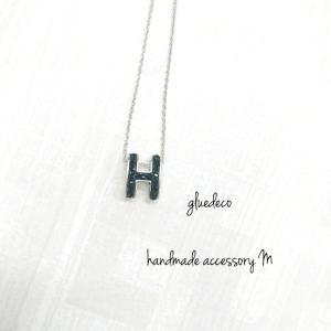 ネックレスはブラックで♪(H) グルーデコ®