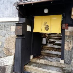 名古屋 円頓寺商店街すぐ 「懐韻」