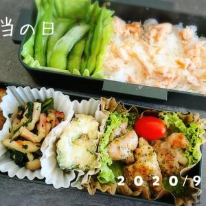 素敵な取り組み「お弁当の日」♪