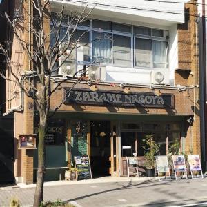 ZARAME NAGOYAでハンバーガー