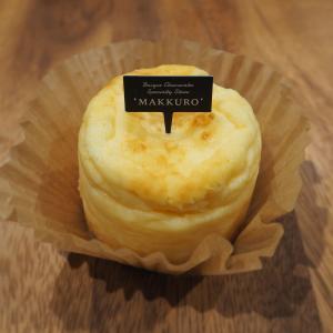 バスクチーズケーキのMAKKURO