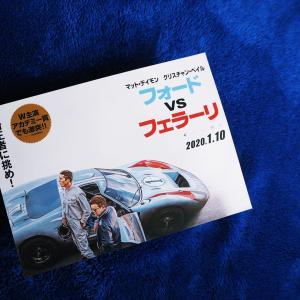 男たちの友情と戦い~フォード VS フェラーリ~