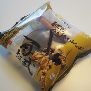 ガンダム「百式豆腐」