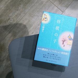将棋界の星・藤井聡太七段おめでとう。