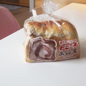 神戸の人気店、トミーズさんのあん食