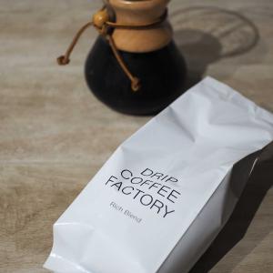 DRIP COFFEE FACTORYのリッチブレンドでほっと一息