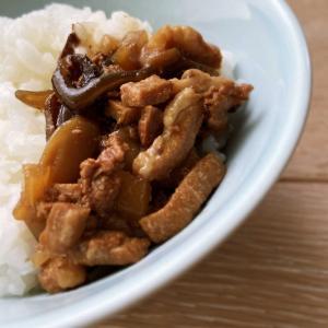 無印良品さんのルーロー飯で、台湾気分