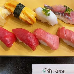 立ち食い寿司~美登利エチカ池袋店~