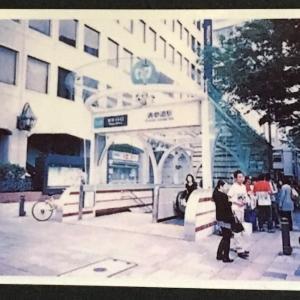 【pomini】お気に入りのフィルムカメラのFUJIFILM CLEAR SHOT S AFで撮った表参道をプリントしてみた【モバイルプリンター】