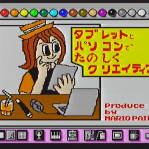 【マリオペイント】スーパーファミコンのお絵かきソフト マリオペイントで久々に絵を描いたみた【スーパーファミコン】
