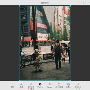 【Adobe Photoshop Mix】Adobe Photoshop Mix 調整機能 (3) 露光量【画像加工アプリ】