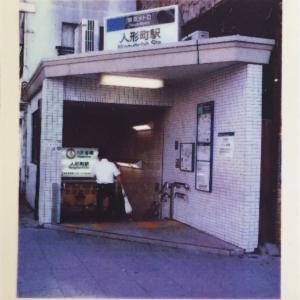 【xiao】デジタル・インスタントカメラ xiaoで撮った甘酒横丁【インスタントカメラ】