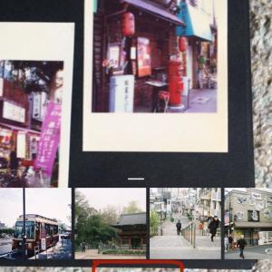 【スマホスキャンアプリ Microsoft Office Lens】スマホで簡単にスキャニングが出来るMicrosoft Office Lens【スマホアプリ】