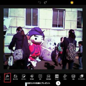 【PicsArt】画像加工アプリ PicsArtで写真をパステル風にする【画像加工】