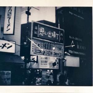 【チェキフィルムプリンター プリントス】チェキのモノクロフィルム INSTAX MINI MONOCHROME で新宿西口周辺をプリントしてみた【チェキフィルム】