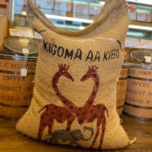 数量限定珈琲豆『タンザニア キゴマ』が入荷しました♪