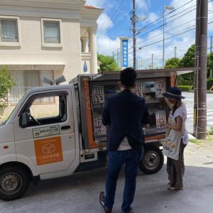 フードトラック tototola.okinawaさん