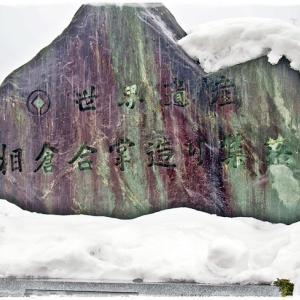 【振返り】2014年末 金沢へ