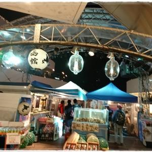 【振返り】横浜で海鮮三昧