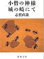 キノサキ本。