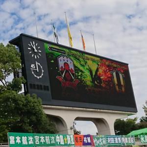 2019 FC岐阜観戦記 第37節 愛媛戦