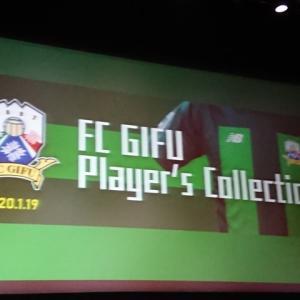 2020FC GIFU Player's Collection