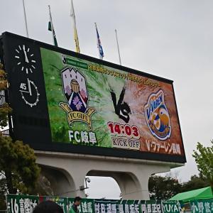 2019 FC岐阜観戦記 第9節  長崎戦