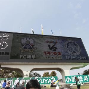 2019 FC岐阜観戦記 第10節  水戸戦