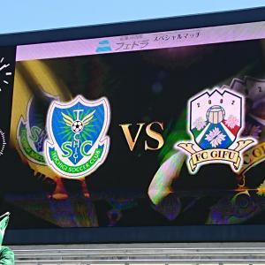 2019 FC岐阜観戦記 第11節  栃木戦