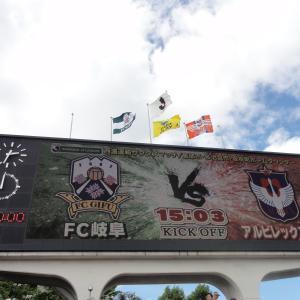 2019 FC岐阜観戦記 第17節  新潟戦