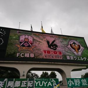 2019 FC岐阜観戦記 第20節  東京V戦