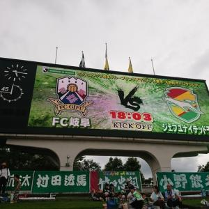 2019 FC岐阜観戦記 第22節  千葉戦