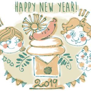 【謹賀新年】ドイツでかき揚げ地獄&あけおめリースパン