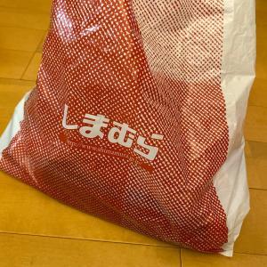 【プチプラ】しまパトで見つけたコスパ力半端ないファッションアイテム♡