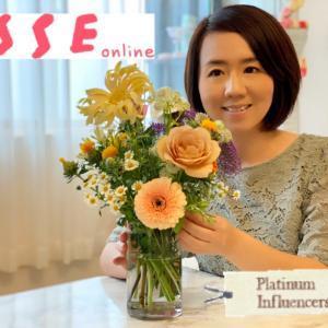 【ESSE Platinum Influencers】綺麗を作るライフスタイルを発信♡
