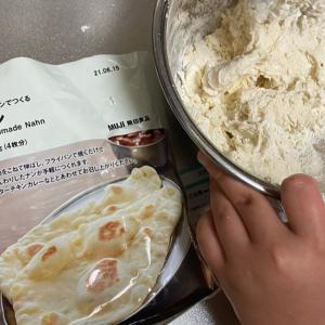 """【無印良品】""""フライパンで作るナン""""で、カレーパーティー♡"""