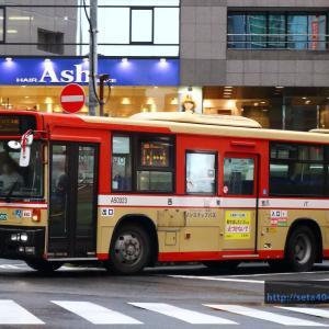 (2020.7) 西東京バス・A50323