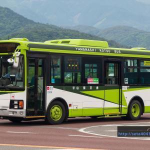 (2021.5) 山梨交通・C838