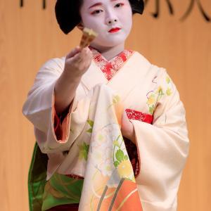 わしが在所・京の四季/京料理展示大会2019 上七軒・ふみ幸さん、勝貴さん