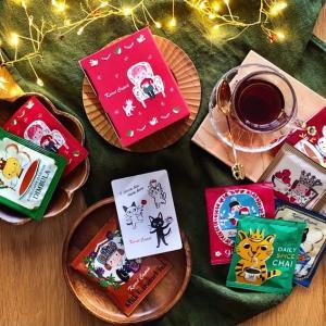 カレルチャペッククリスマス紅茶セット