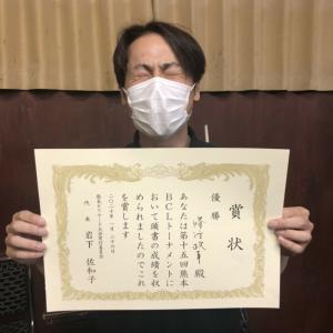 【結果】第15回熊本BCLトーナメント
