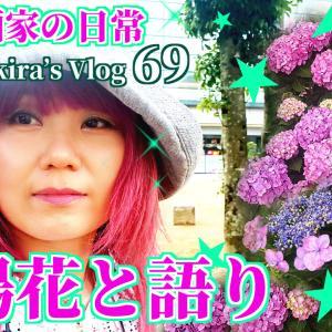 youtubeチャンネル「アトリエ ホシキラ」より☆彡