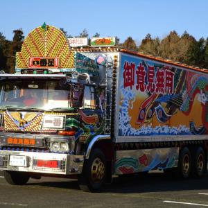 今月二度目の茨城アートトラック撮影会