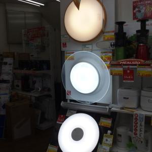 年末も近いので照明器具の展示を増やしてみました。